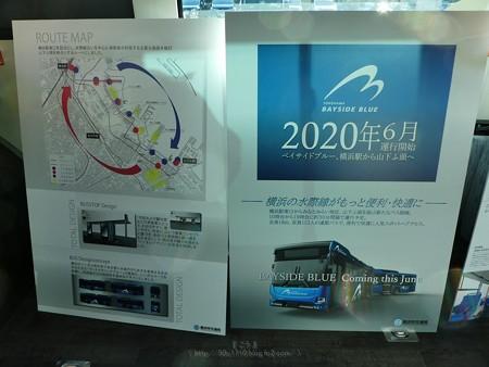 200210-横浜市バス連節バス (24)