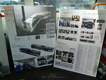 200210-横浜市バス連節バス (25)