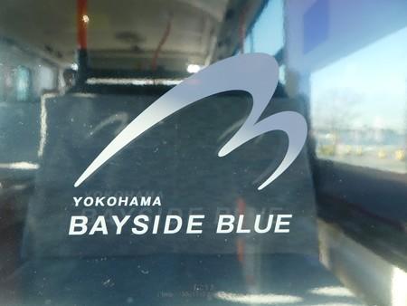 200210-横浜市バス連節バス (33)