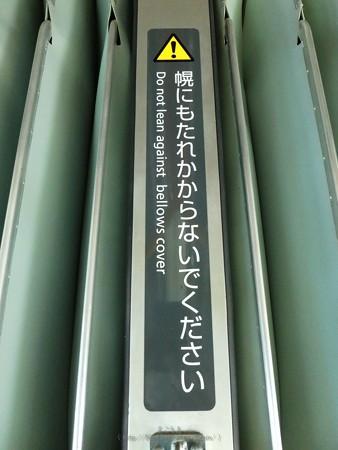 200210-横浜市バス連節バス (113)