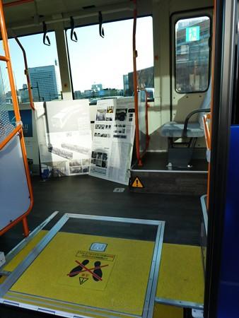 200210-横浜市バス連節バス (83)