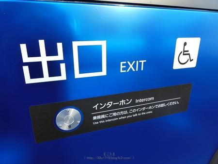 200210-横浜市バス連節バス (82)