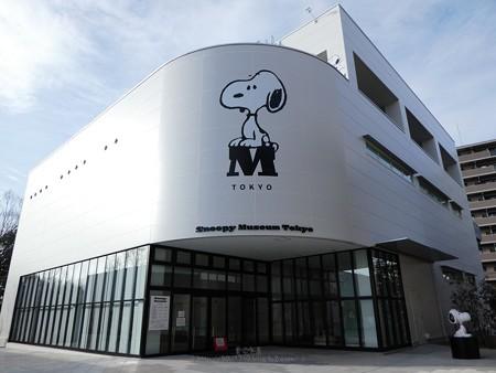 200301-スヌーピーミュージアム (1)