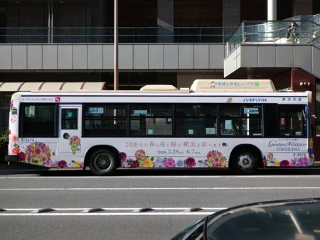 200303-ガーデンベアラッピングバス 運転席側 (1)