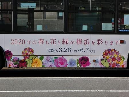 200303-ガーデンベアラッピングバス 運転席側 (4)