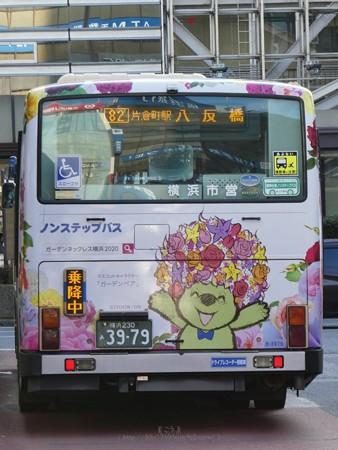200303-ガーデンベアラッピングバス 後面 (2)