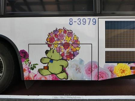 200303-ガーデンベアラッピングバス 扉側 (2)