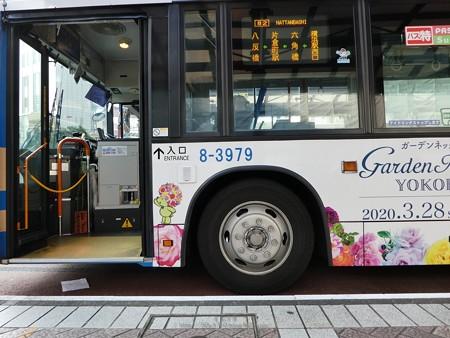 200303-ガーデンベアラッピングバス 扉側 (4)
