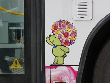 200303-ガーデンベアラッピングバス 扉側 (5)