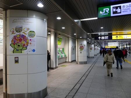 200314-横浜駅南口自由通路 (2)