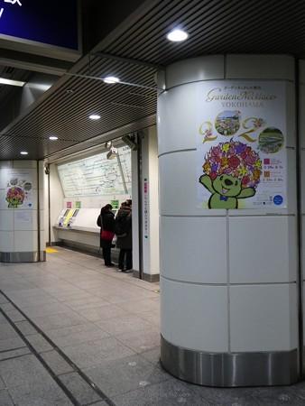 200314-横浜駅南口自由通路 (4)