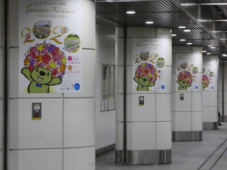 200314-横浜駅南口自由通路 (6)