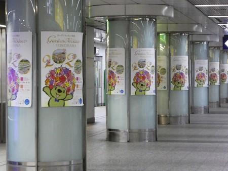 200314-横浜駅北口自由通路 (4)