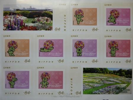 200327-ガーデンベアフレーム切手 (4)