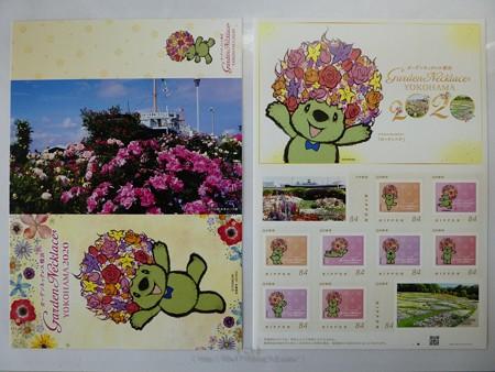 200327-ガーデンベアフレーム切手 (5)