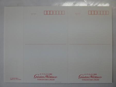 200327-ガーデンベアフレーム切手 (7)