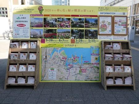 200326-インフォメーションボード@桜木町駅 (1)