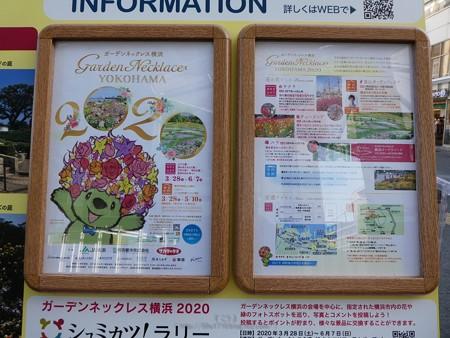 200326-インフォメーションボード@桜木町駅 (2)