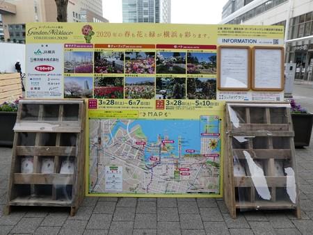 200328-インフォメーションボード@桜木町駅前 (2)
