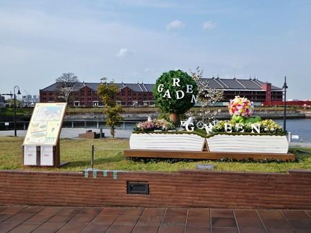 200403-ガーデンベアフォトスポット@象の鼻 (46)