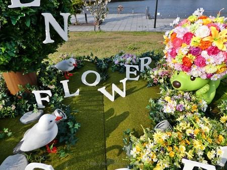 200403-ガーデンベアフォトスポット@象の鼻 (52)