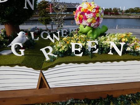 200403-ガーデンベアフォトスポット@象の鼻 (53)