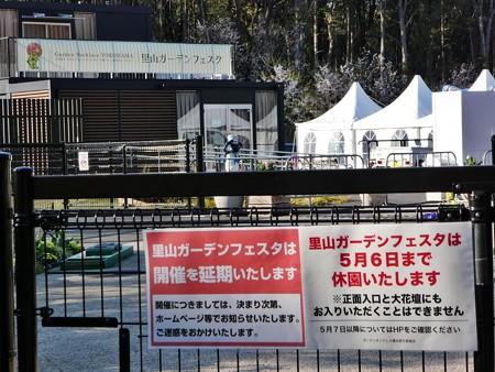 200406-里山ガーデン (115)