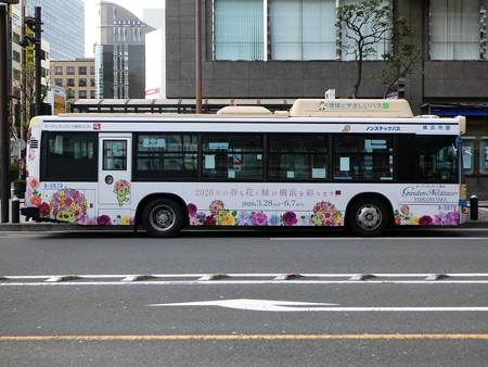 200402-ガーデンベアラッピングバス@横浜駅西口 (2)