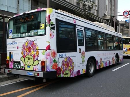 200402-ガーデンベアラッピングバス@横浜駅西口 (3)