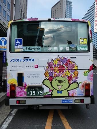 200402-ガーデンベアラッピングバス@横浜駅西口 (4)