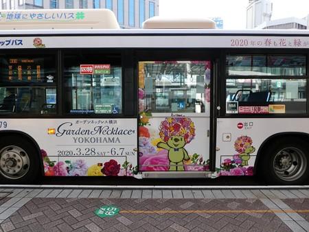 200402-ガーデンベアラッピングバス@横浜駅西口 (6)