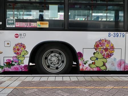 200402-ガーデンベアラッピングバス@横浜駅西口 (7)