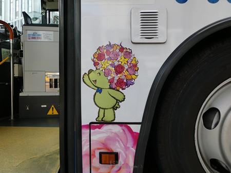 200402-ガーデンベアラッピングバス@横浜駅西口 (8)