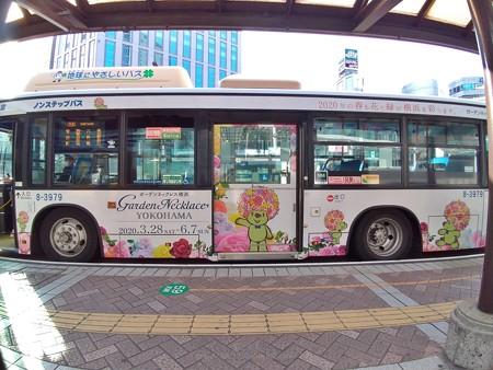 200402-ガーデンベアラッピングバス@横浜駅西口 (11)