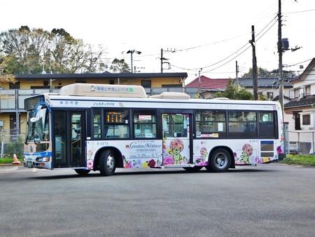 200402-ガーデンベアラッピングバス (1)