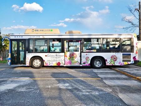 200402-ガーデンベアラッピングバス (8)