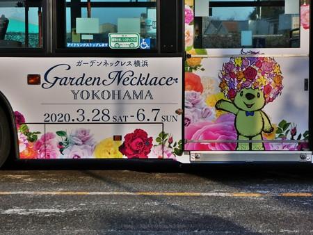 200402-ガーデンベアラッピングバス (9)