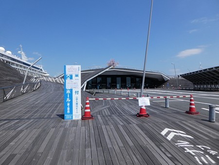 200411-大桟橋 (4)