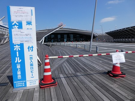 200411-大桟橋 (8)