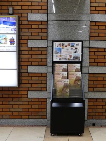 200411-日本大通り駅 (2)
