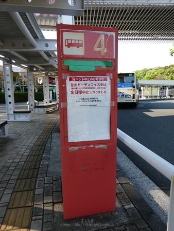 200429-ズーラシアバス停 (1)