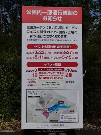 200429-里山ガーデン (61)