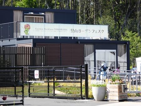 200429-里山ガーデン (105)