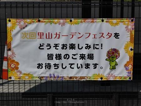 200511-里山ガーデン (41)