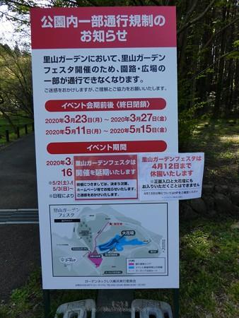 200406-里山ガーデン (34)
