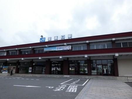 200525-宮島・厳島神社 (6)