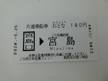 200525-宮島・厳島神社 (10)