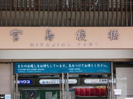 200525-宮島・厳島神社 (42)