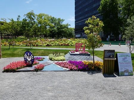 200525-ひろしまはなのわ 県外花壇 (17)