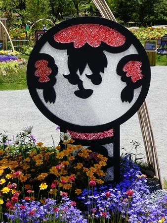 200525-ひろしまはなのわ 県外花壇 (69)
